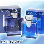 BVLGARI(ブルガリ) 香水 メンズセット ブルー編