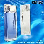 ケンゾー(KENZO) ローパ ケンゾーオム for MEN EDT100mL