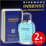 GIVENCHY(ジバンシイ) 香水 アンサンセ ウルトラマリン 100mL 【2本セット】