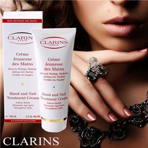 CLARINS(クラランス) ハンド/ネイル トリートメントクリーム - 拡大画像