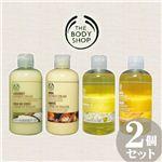 THE BODY SHOP(ザ ボディショップ) ボディシャンプー シャワークリーム ココナッツ(CC) 【250ml×2個セット】