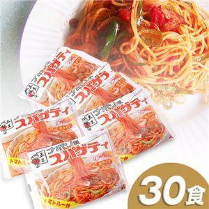カロリーオフ!ナポリ風スパゲッティ 30食セット 【パスタ】 - 拡大画像