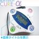 絶対手放せない!癒しのオーディオプレイヤー「Cure-α」 - 縮小画像4