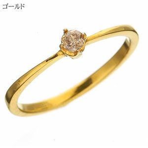シャンパンカラーダイヤリング 指輪 0.1ct 2061-SV/ゴールド 9号 - 拡大画像