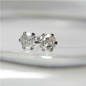 プラチナ ダイヤモンドピアス0.1ct - 拡大画像