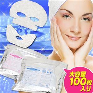 マーベラスセパレートマスク クリアリテンション&スキンリバイタル 100枚セット - 拡大画像