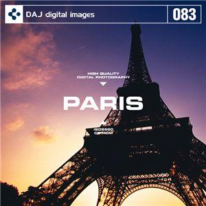 写真素材 DAJ083 PARIS 【パリ】 - 拡大画像