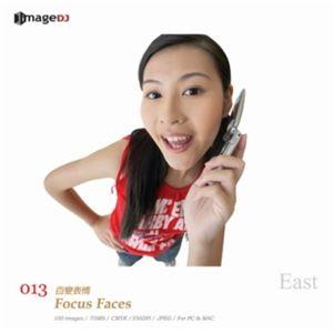 写真素材 imageDJ EAST Vol.13 カメラ目線 - 拡大画像