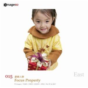 写真素材 imageDJ EAST Vol.15 物見せポーズ - 拡大画像