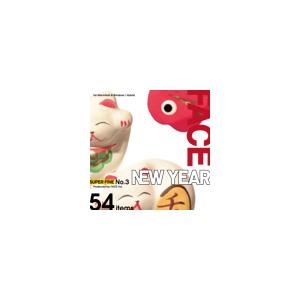 写真素材 SUPER FINE No.3 NEW YEAR (ニューイヤー) - 拡大画像