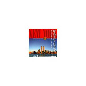 写真素材 MIXA Vol.4 ザ・ニューヨーク・ライブ - 拡大画像
