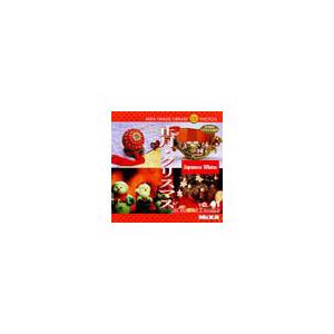 写真素材 MIXA Vol.41 正月・クリスマス - 拡大画像