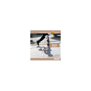 写真素材 MIXA Vol.212 モノトーン・ビジネス1 - 拡大画像