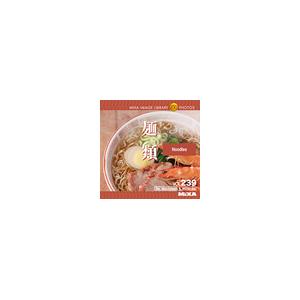 写真素材 MIXA Vol.239 麺類 - 拡大画像