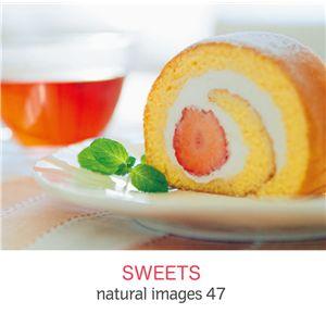 写真素材 naturalimages Vol.47 SWEETS - 拡大画像