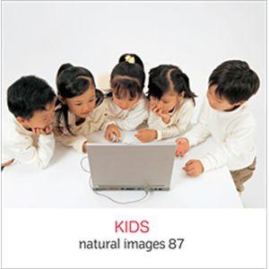 写真素材 naturalimages Vol.87 KIDS - 拡大画像