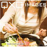 写真素材 QxQ IMAGES 021 Sukiyaki & Nabe (すき焼き&鍋)