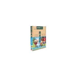 写真素材 素材辞典Vol.90 クラフトファミリー ほのぼの家族 - 拡大画像