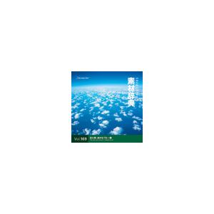 写真素材 素材辞典Vol.169 空と雲-遥かなブルー編 - 拡大画像