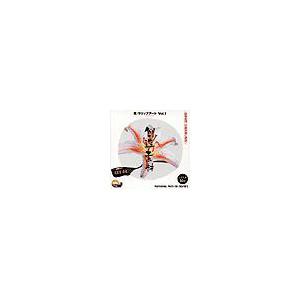 写真素材 創造素材 花/クリップアート Vol.1-ホワイトバック- - 拡大画像