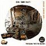 写真素材 創造素材 日本/温泉Vol.1(PhotoCD版)