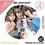 写真素材 創造素材 Zシリーズ (4) 若者/女の子×女の子1