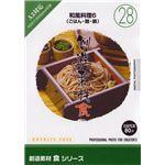 写真素材 創造素材 食シリーズ(28)和風料理6(ごはん・麺・鍋)