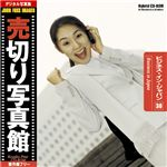 写真素材 売切り写真館 JFI Vol.030 ビジネス・イン・ジャパン Business in Japan