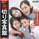 写真素材 VIP Vol.29 ステューデント 売切り写真館 女性