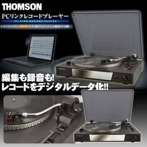 THOMSON(トムソン) PCリンクレコードプレーヤー TT-990PC - 拡大画像