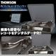 THOMSON(トムソン) PCリンクレコードプレーヤー TT-990PC - 縮小画像1