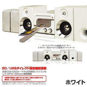 RAGTIME5.1chデジタルマルチミニコンポ RD-2011 ホワイト - 拡大画像