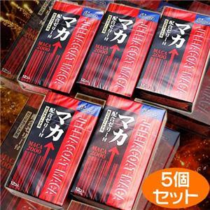 ゼリヤコート マカ 5箱セット - 拡大画像