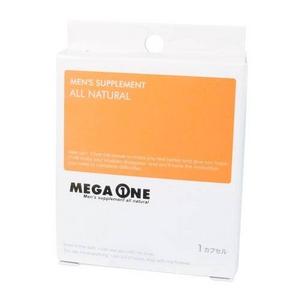 【ワケあり特価】 男性向けサプリメント MEGA ONE(メガワン) 1カプセル - 拡大画像