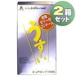 ジェクス コンドーム ニューゼリヤコート うすーいピュアロング1000【2箱セット】