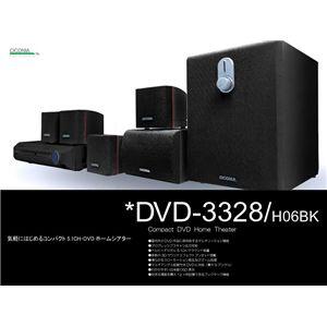 DVD&5.1chホームシアターセット ブラック - 拡大画像