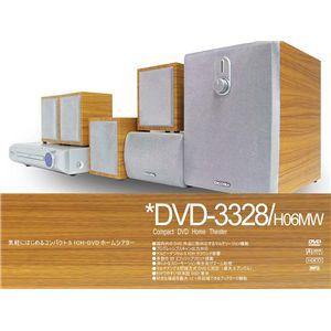 DVD&5.1chホームシアターセット ナチュラルブラウン - 拡大画像