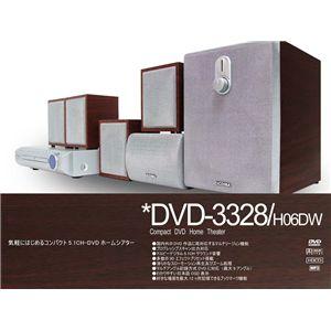 DVD&5.1chホームシアターセット ダークブラウン - 拡大画像