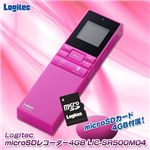 Logitec microSDレコーダー4GB LIC-SR500M04