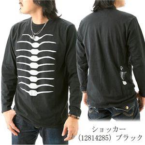 BANDAI ショッカースカルTシャツ 12814285 ブラック L - 拡大画像