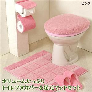 ボリュームたっぷりトイレフタカバー&足元マットセット ピンク洗浄型 - 拡大画像