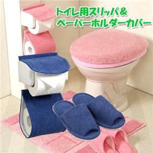 トイレ用スリッパ&ペーパーホルダーカバーセット グリーン