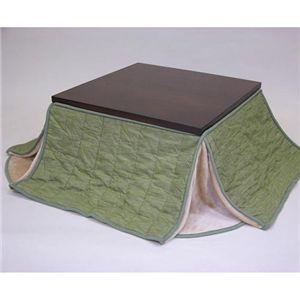 省スペースこたつ布団 正方形 - 拡大画像