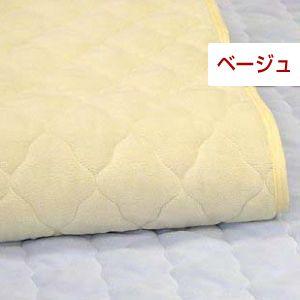 綿マイヤー起毛敷きパット セミダブル ベージュ - 拡大画像
