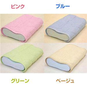 サラリとした肌触りの2重織ガーゼ枕パッド(同色3枚組) グリーン - 拡大画像