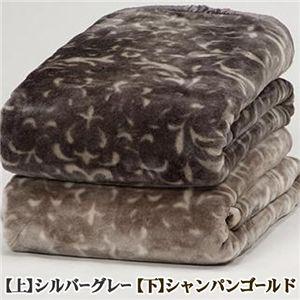 アンゴラ調2枚合わせ毛布 リバーシブルアクリルマイヤー  シルバーグレー - 拡大画像