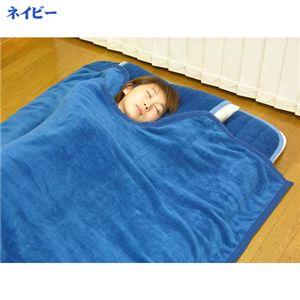 肩まで暖か マイヤーマイクロファイバーくりえり毛布 シングル ネイビー - 拡大画像