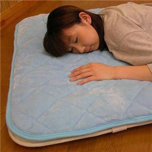 吸湿発熱敷きパット(洗濯可) 約100×205cm  ブルーS