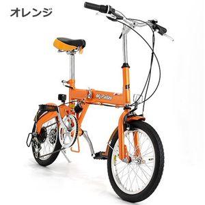 MYPALLAS(マイパラス) 16インチ折り畳み自転車 M-09 オレンジ - 拡大画像