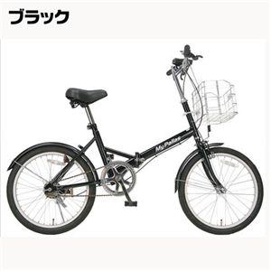 MYPALLAS(マイパラス) 20インチ折り畳み自転車 M-202BK ブラック - 拡大画像